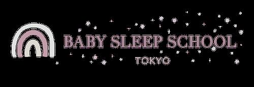 BABY SLEEP SCHOOL TOKYO